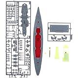 Lovoski 1:700 WWII German Navy Pocket Battleship 1941 - Plastic Model Kit