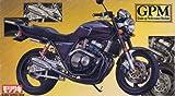 モリワキ CB400 スーパーフォア 1/12 GPMシリーズ06 アオシマ