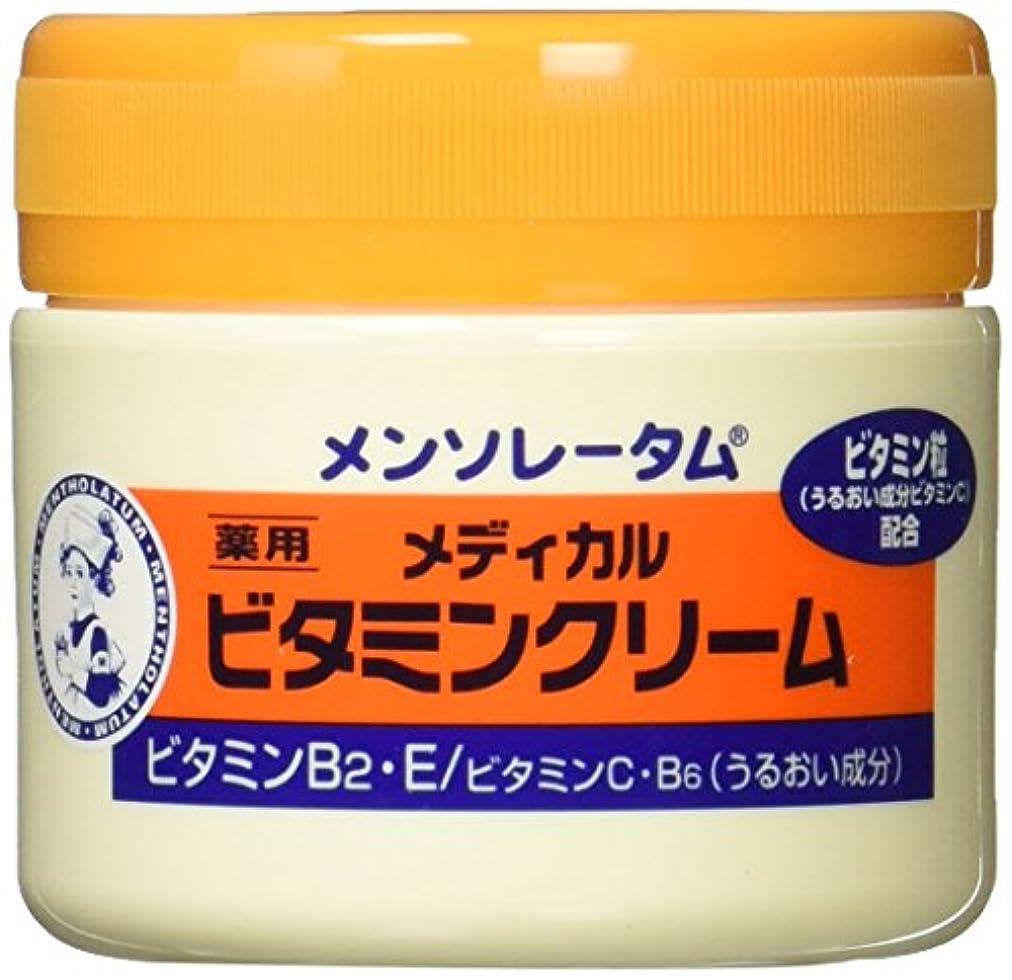 アレルギー改修規制【医薬部外品】メンソレータム メディカルビタミンクリーム 145g