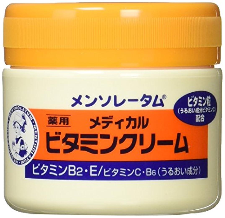 カニ気味の悪い普及【医薬部外品】メンソレータム メディカルビタミンクリーム 145g