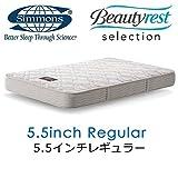 シモンズ 正規品 シモンズ ビューティレスト 5.5インチ レギュラー マットレス ダブル 5.5RG 約140×195×21cm AB1231A