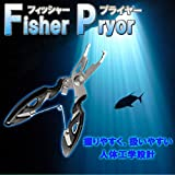 STARDUST フィッシャー プライヤー 釣り ペンチ ライン フィッシング ツール 工具 釣具 海 川 SD-FISHP
