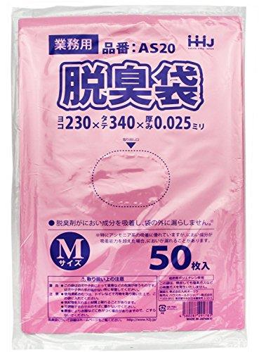 脱臭 ポリ袋  ピンク M 幅23×縦34cm×厚さ0.02...