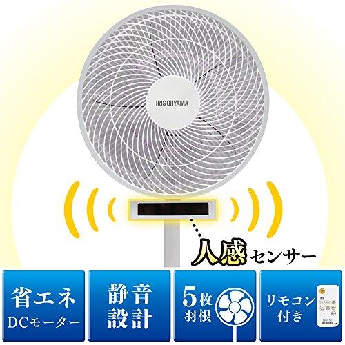 アイリスオーヤマ扇風機DCモーター人感センサー付きリモコン付きLFDJ-301H