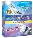 SSD革命/SpeedAdvance Ver.1 Hi-Grade&Memory革命/RAM Drive Ver.1