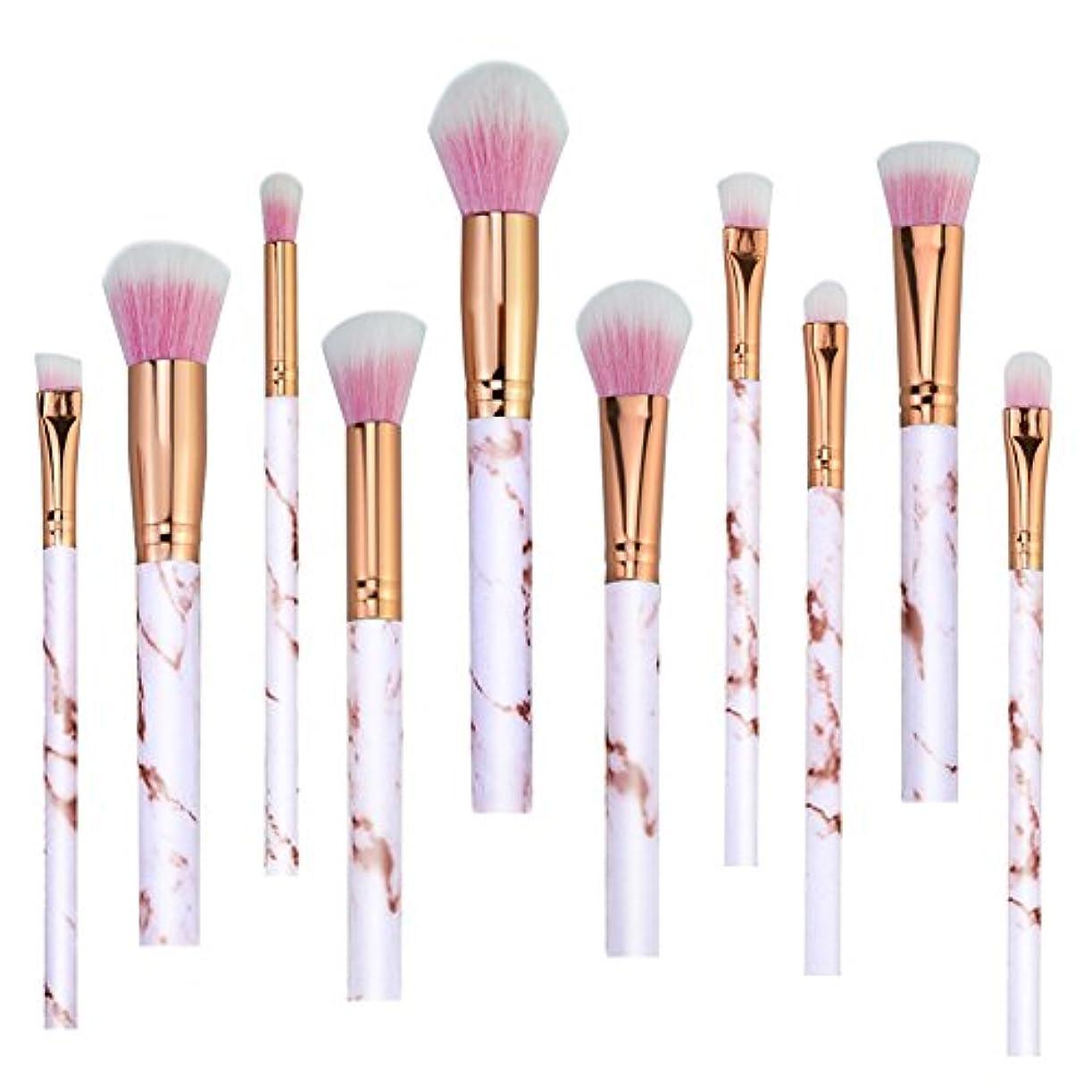 タイト低下脳QIAONAI 10本 化粧筆 メイクアップブラシセット プロ 化粧ブラシ 化粧筆 コスメブラシ タイル模様 上品 パウダー アイシャドー 多機能化粧ブラシ 綺麗 ピンク