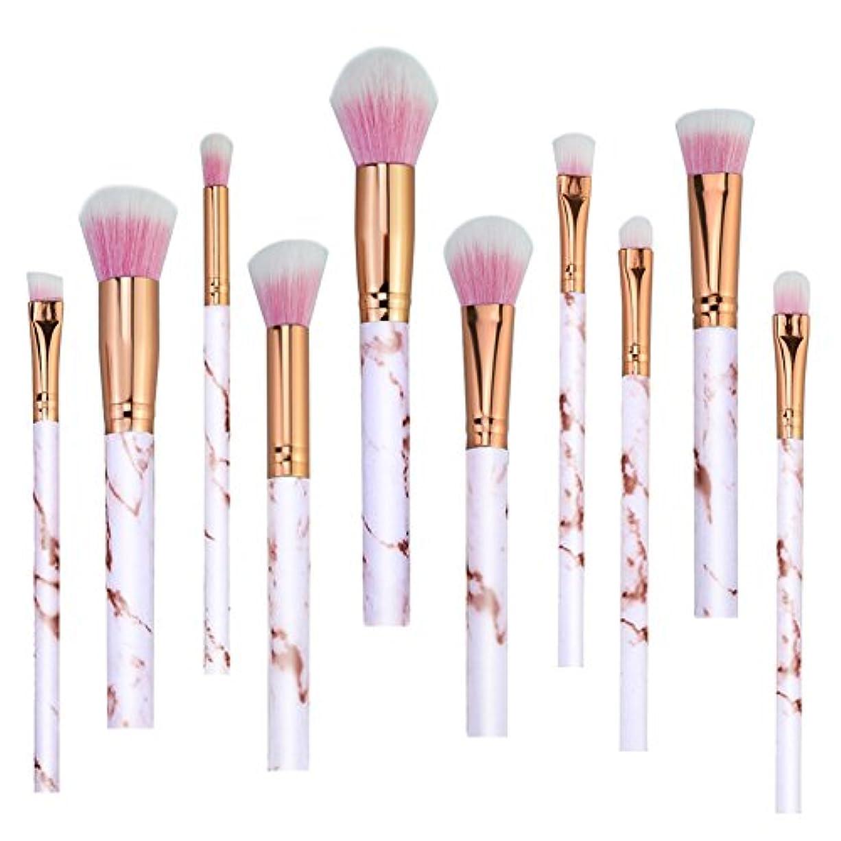 ネブチャート大騒ぎQIAONAI 10本 化粧筆 メイクアップブラシセット プロ 化粧ブラシ 化粧筆 コスメブラシ タイル模様 上品 パウダー アイシャドー 多機能化粧ブラシ 綺麗 ピンク