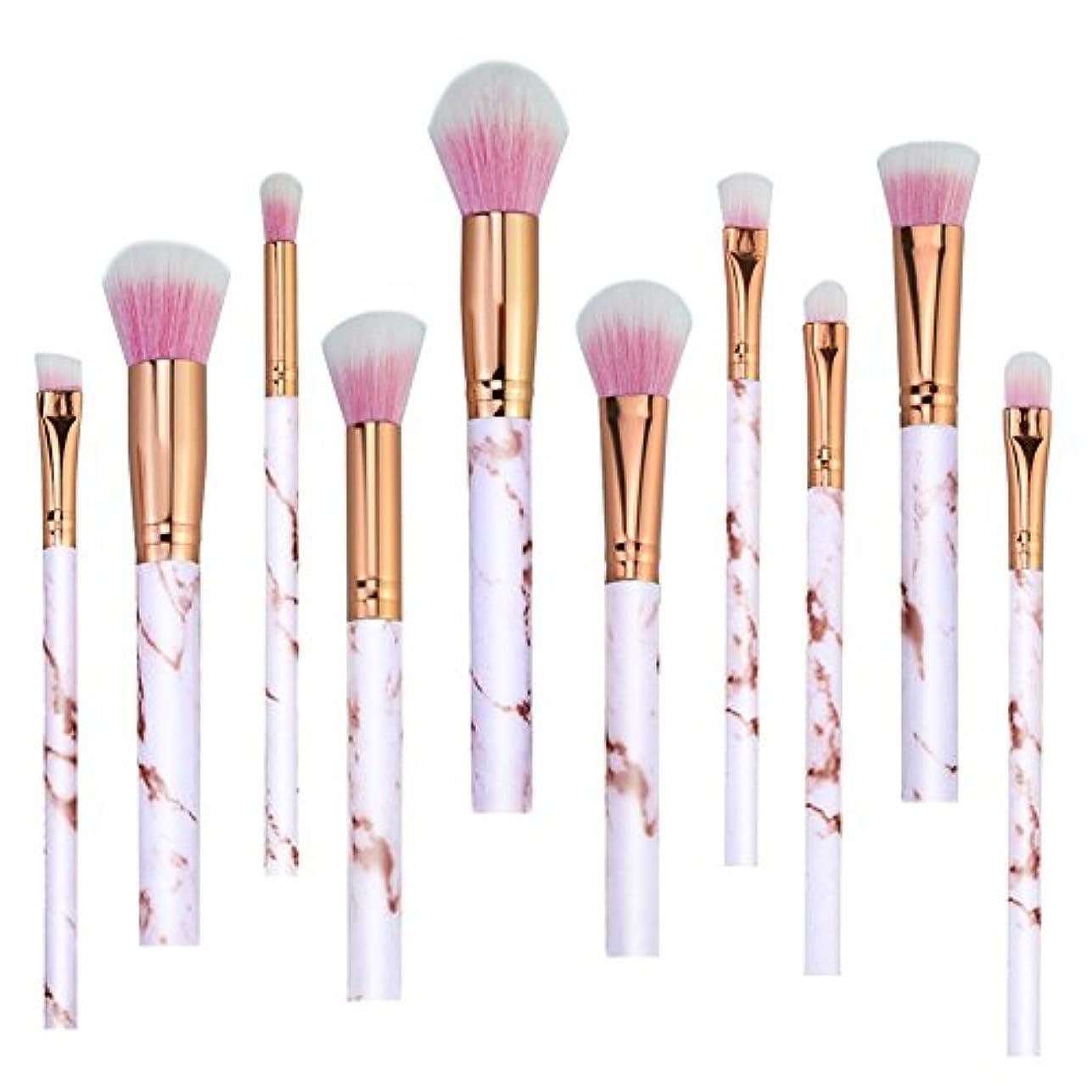 両方指定フローティングQIAONAI 10本 化粧筆 メイクアップブラシセット プロ 化粧ブラシ 化粧筆 コスメブラシ タイル模様 上品 パウダー アイシャドー 多機能化粧ブラシ 綺麗 ピンク