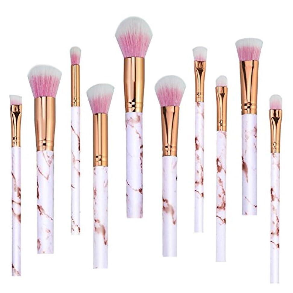 バーベキュー腐った贅沢QIAONAI 10本 化粧筆 メイクアップブラシセット プロ 化粧ブラシ 化粧筆 コスメブラシ タイル模様 上品 パウダー アイシャドー 多機能化粧ブラシ 綺麗 ピンク