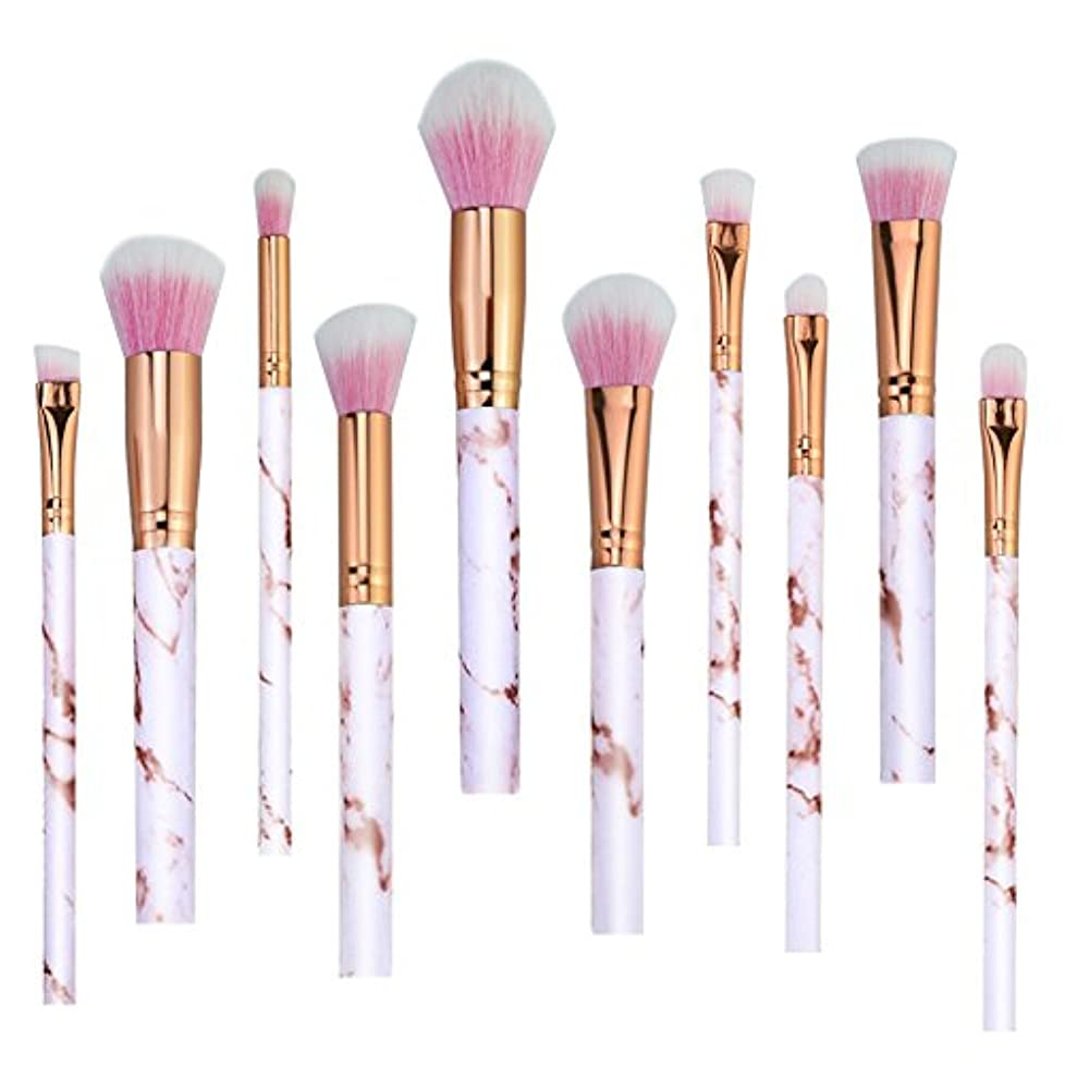 ズボン前投薬ペフQIAONAI 10本 化粧筆 メイクアップブラシセット プロ 化粧ブラシ 化粧筆 コスメブラシ タイル模様 上品 パウダー アイシャドー 多機能化粧ブラシ 綺麗 ピンク