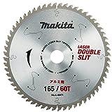 マキタ チップソー ダブルスリット 外径165mm 刃数60T 高剛性タイプ アルミ用(卓上マルノコ) A-48474