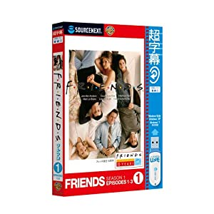 超字幕/FRIENDS SEASON 1 EPISODES 1-3(新価格版)