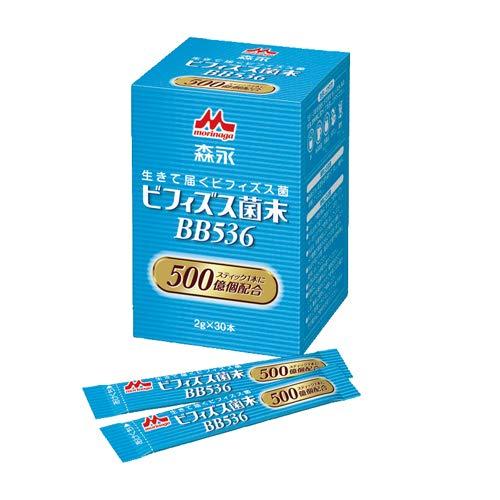 アクトケア ビフィズス菌末BB536(2gx30本入) 49...