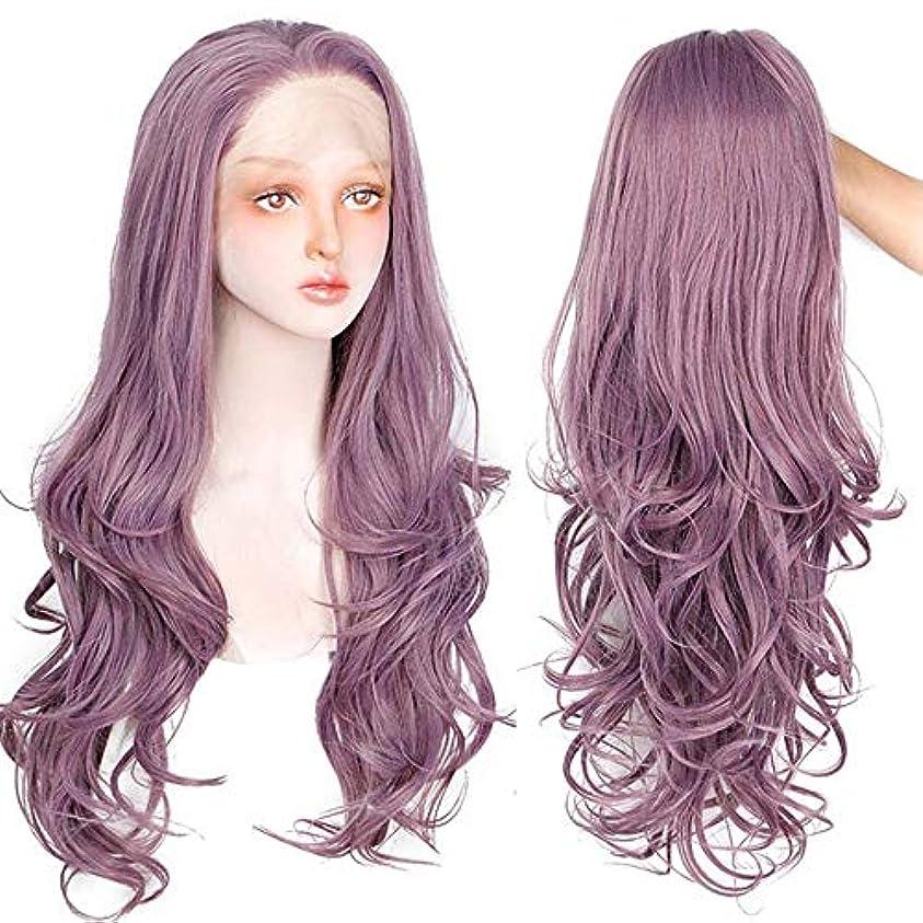 宴会ブルスキャン女性のためのフロントレースウィッグロングウェーブ耐熱ファイバーウィッグ180%密度紫26インチ
