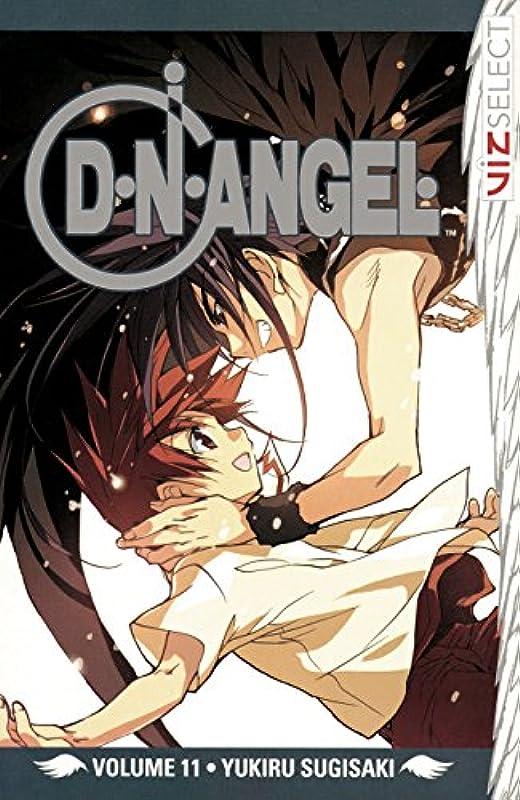 弱いデンマーク所得D・N・ANGEL, Vol. 11 (English Edition)