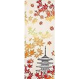 手ぬぐい 秋模様【和布華】 紅葉と五重塔(エンジ)