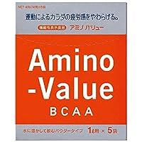 【機能性表示食品】大塚製薬 アミノバリュー パウダー 1箱(5袋入)