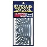 ハセガワ トライツール テンプレートセット 曲線 プラモデル用工具 TP2