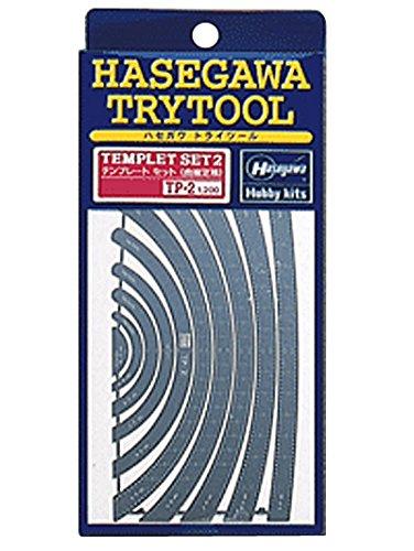 ハセガワ テンプレート2 曲線定規 TP2  B