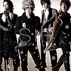 2℃目の彼女(初回生産限定盤B)(DVD付)(在庫あり。)