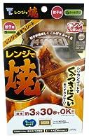 竹原製缶 レンジ調理シート レンジで焼きやきシート ぎょうざ用 5P RA-2