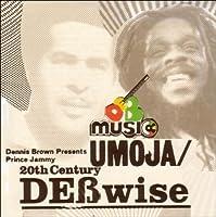 Umoja: 20th Century Debwise by Dennis Presents Prince Jammy Brown