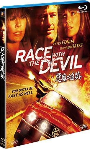 悪魔の追跡 [Blu-ray]