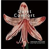 クワイエット・コンフォート/Quiet Comfort 【2枚組】ベスト・アルバム