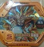 ドラゴンボール ディスクロス 06 Wブースターパック SS3孫悟空
