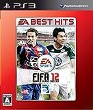 EA BEST HITS FIFA 12 ワールドクラス サッカー - PS3