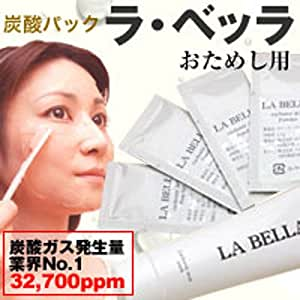 業務用 炭酸パック LA BELLA(ラ・ベッラ)大容量