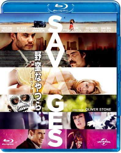 野蛮なやつら/SAVAGES-ノーカット版- [Blu-ray]の詳細を見る