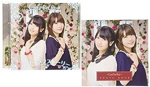夕実&梨沙の東京ラフストーリー テーマソングCD『ハローラフストーリー』(豪華盤)(DVD付)