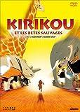 キリクと魔女2 4つのちっちゃな大冒険[DVD]