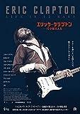 【Amazon.co.jp限定】エリック・クラプトン~12小節の人生~[Blu-ray](ポストカード付き)