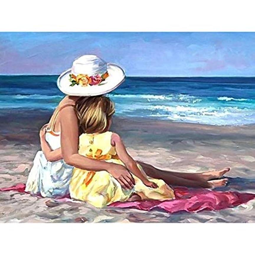 熟達した渇き確かめるZDDYX デジタル番号付き顔料塗装 5D Diyはビーチの母と娘のクロススタッドの子供の贈り物を描いた