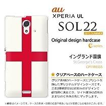 au Xperia UL SOL22用 ケース/カバー/ジャケット 国・地域【イングランド国旗】CP11F0355