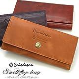 Cuirdeson キュイールデソン 二つ折り長財布 スヴェルトフラップロング 日本製 キャメル×ベージュ CU120WL