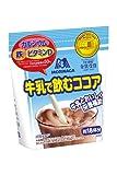 森永製菓 牛乳で飲むココア 220g×5袋