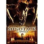 ミノタウロス [DVD]