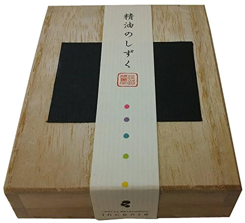 淡路梅薫堂の高級お香 精油のしずく白檀 うずまき御香 #190×5 (限定品)