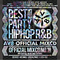 BEST PARTY HIPHOP R&B MIXCD 2017 -AV8 OFFICIAL MIX CD-