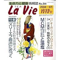LaVie (ラビエ) 2008年 09月号 [雑誌]