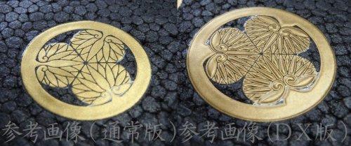 蒔絵調立体家紋シールDX 丸に水戸葵(095) 家紋ステッカー