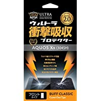 Buff ウルトラ衝撃吸収プロテクターVer2 for AQUOS Xx 304SH BE-020C