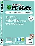 PC Matic [3年/3台] パソコン本来の性能を引き出すセキュリティソフト (最新版) Windows XP~10/Android