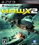 H.A.W.X.2 - PS3