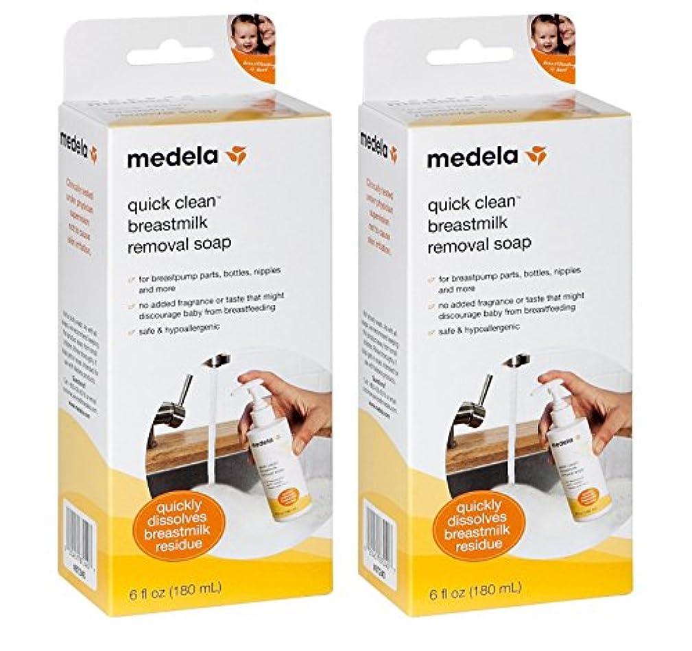 会員ツーリスト過半数Medela Quick Clean Breastmilk Removal Soap, 2 - 6 Ounce Bottles by Medela