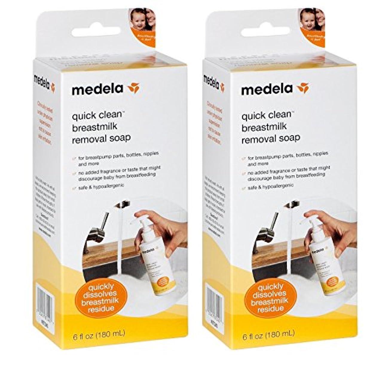保持ファンプラスMedela Quick Clean Breastmilk Removal Soap, 2 - 6 Ounce Bottles by Medela