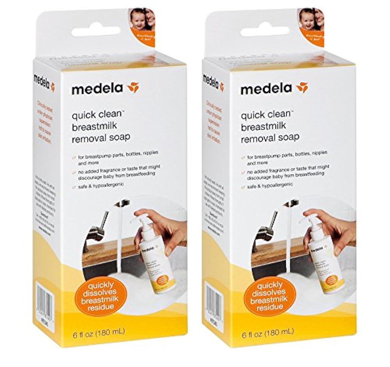 幾何学パリティ女優Medela Quick Clean Breastmilk Removal Soap, 2 - 6 Ounce Bottles by Medela